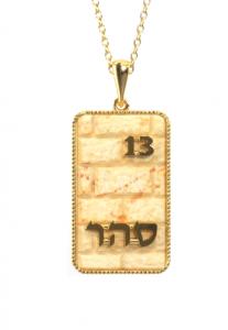 bar mitzvah jewelry